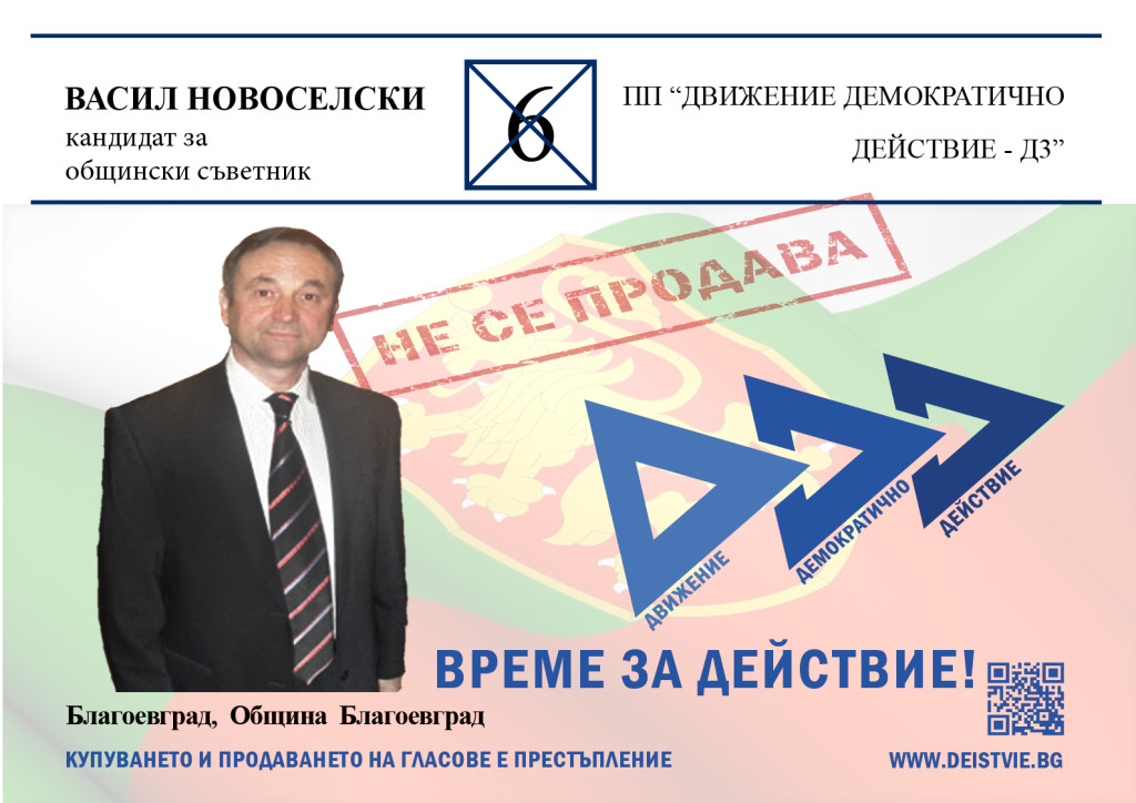 ПЛАКАТ ОС_BN_1