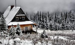 2.Разлики между къщата за гости и хотел